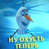 охуительные штаны Наташи Романофф