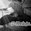 Дилекта