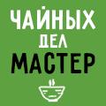 Chernotrav