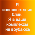 Химерус Ву. Шаад [DELETED user]