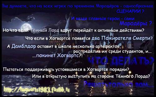 http://static.diary.ru/userdir/1/0/0/4/100494/6504905.jpg