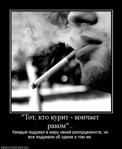 http://static.diary.ru/userdir/1/0/0/5/1005441/54642903.jpg
