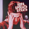 _синица_