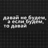 youarebymyside