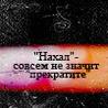 Strel_KataRi [DELETED user]