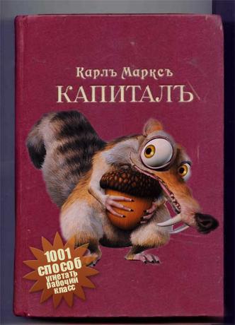 http://static.diary.ru/userdir/1/0/0/7/1007856/45468128.jpg