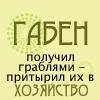Тапариха