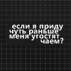 moriko_amaya
