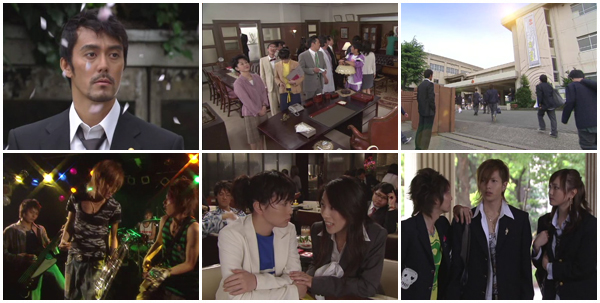 Драгонзакура/ Dragon Zakura [11/11]