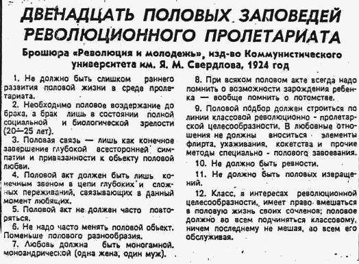 vaginalnie-svechi-dlya-lecheniya-vaginitov