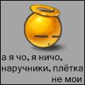456Ёж