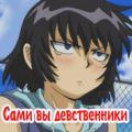fidelis_no_tamashi