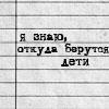 Химера Петрова