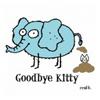 Auf Wiedersehen,der Dummkopf