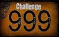 Книжный вызов