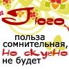 daryssimo