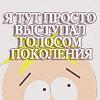 Лемерт
