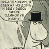Виктор Никифоров.