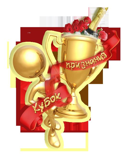Открытки поздравить с успехом