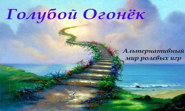 http://static.diary.ru/userdir/1/0/3/7/1037553/62103057.jpg
