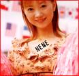 Yumesaki Nene