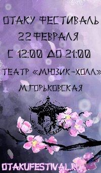 http://static.diary.ru/userdir/1/0/4/1/1041039/49344855.jpg