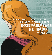 http://static.diary.ru/userdir/1/0/4/1/1041948/38576915.jpg