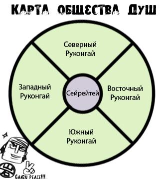 http://static.diary.ru/userdir/1/0/4/1/1041948/38962685.jpg