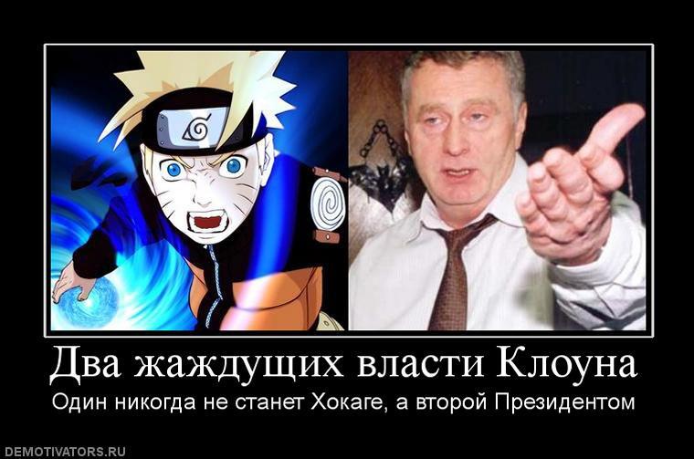 http://static.diary.ru/userdir/1/0/4/6/1046826/65575314.jpg