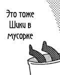 [Natsuno Tori]