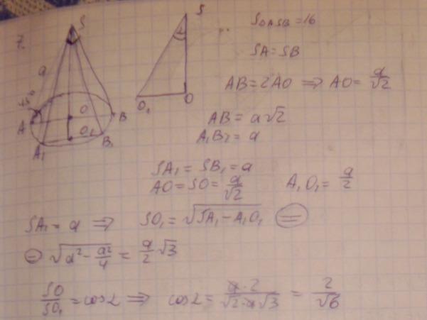 не могли бы вы помочь? — Не решается алгебра/высшая математика ...