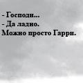 Elena_Lemann