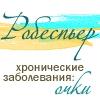 *_Summer_*
