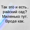 reda_79