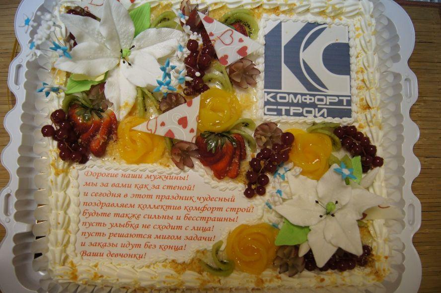 Поздравления на торт коллеге