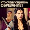 [Hephaestion]