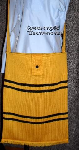 Сумка-торба, вязаные детали укреплены клеевой тканью, внутри шелковая...