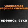 Улитка Джонатан_Ливингстон