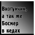 Колбасовласка