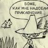 Визгунчик