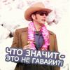 Детектив Гордон
