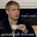 Vedma_Natka
