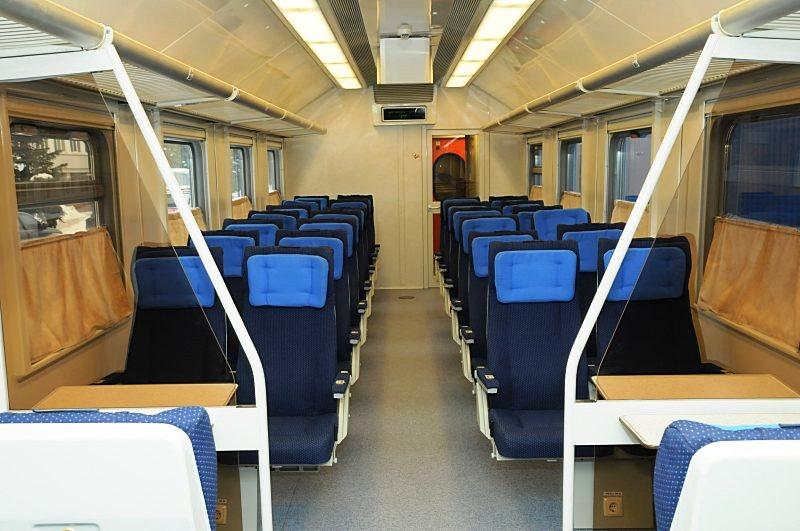 Билет Воронеж Москва Поезд