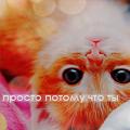 Счастливая Нимфа