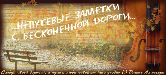 http://static.diary.ru/userdir/1/0/7/6/1076049/37846249.jpg
