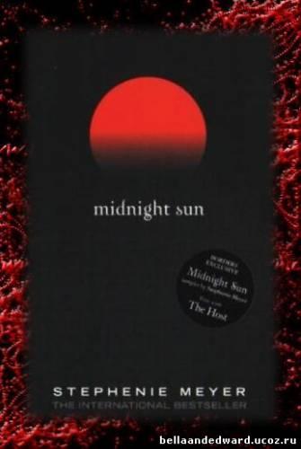смотреть сумерки 5 солнце полуночи бесплатно: