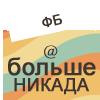 Мор Мерридук
