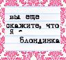 -=MariMekko=-