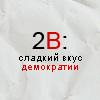 <User>