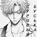 Pain_Sama_
